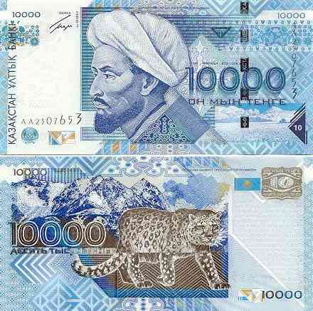 kazakhstan-money.jpg