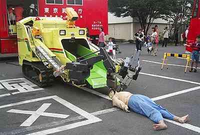 rescue_robot01.jpg