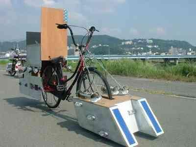 Bicicleta japonesa curiosa