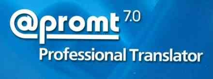 240008-promt_professional.jpg