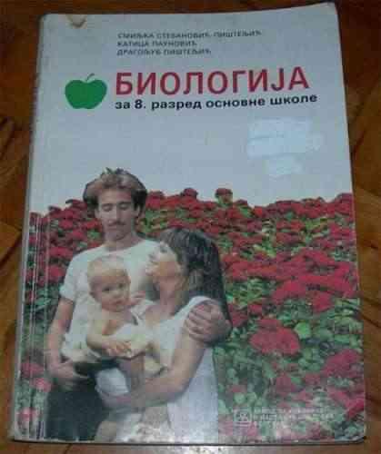 small serbian biology book