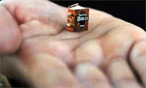 Libro más pequeño del mundo
