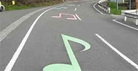 carretera musical(1)