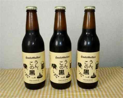 cerveza excremento elefante