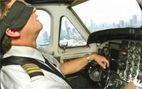 pilotos avion siesta