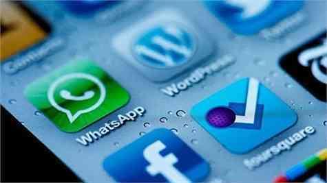 Emergencias 112 WhatsApp Line