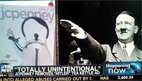 Tetera Hitler