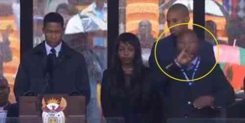 Intérprete Mandela