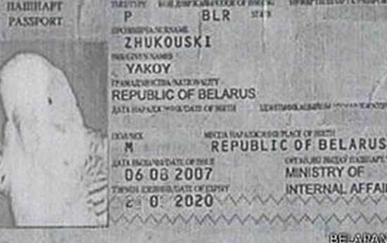 Loro Bielorrusia concejal